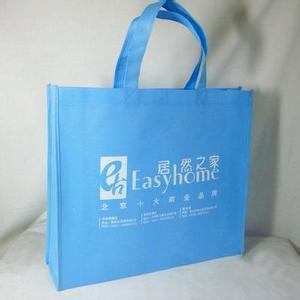 环保袋厂家免费提供印刷啦,无纺布袋厂质优价廉