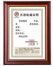 定制实木相框木质相框批发A3/a4相框红木色证书相框证书框