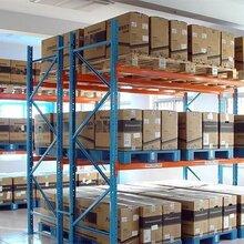 横梁货架,采用优质宝钢原材料,产品质量可靠,欢迎咨询