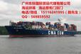 成都出口家具到澳洲该怎么发国际海运,需要交多少关税