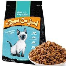 美国猫粮狗粮进口清关到中国,宠物粮食一条龙运输进口到国内
