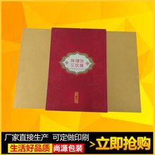 厂家制作保健品礼盒定制艾灸产品纸板对开包装盒图片