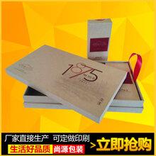 包装厂家生产茶叶包装盒定制祁门红茶牛皮纸天底盖礼盒图片