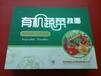 厂家制作食品特产茶叶包装盒定制印刷纸质天地盖礼盒可加印logo