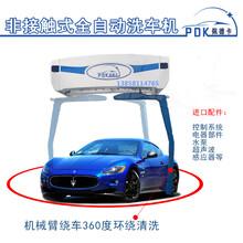 智能全自动洗车机为什么比隧道带毛刷的全自动洗车机要好呢