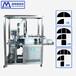 小型全自動面膜折膜設備無紡布4折面膜包裝機給袋式面膜折疊生產設備
