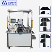 一鍵轉換,面膜折疊機,輸送帶式面膜折膜機,3折4折面膜折疊機械