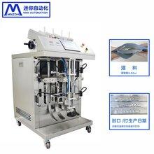 深圳全自動面膜機,面膜灌裝機廠家,面膜機視頻