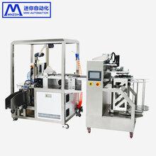 自動放膜折疊機,制造面膜生產設備,面膜生產線廠家
