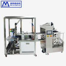 低價優惠面膜折疊機面膜加工設備