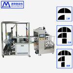 全自动面膜机厂家,面膜折叠包装机