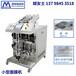 自动面膜机怎么卖,面膜灌装机品牌,面膜生产设备厂家
