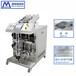 北京全自動面膜抓取投放機折疊折膜機灌裝鋼字封口設備