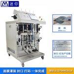 自动面膜机,小型面膜灌装机厂家,小型面膜机厂家