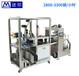 自動面膜折疊機,全自動面膜機廠家直銷