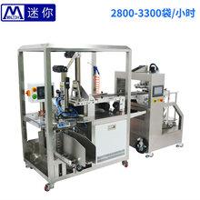 批量生產面膜所需一套全自動面膜取膜折膜機面膜灌裝機