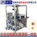 迷你公司面膜折疊機生產廠家,全自動無紡布面膜機