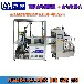 小型自動皮帶面膜折疊機無紡布3折面膜布折疊生產機械設備面膜折膜裝袋包裝一體機