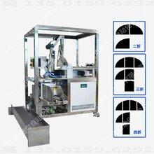 全自動面膜包裝機面膜折疊裝袋一體機折棉機價格