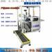 懷化全自動面膜抓取投放機折疊折膜機灌裝鋼字封口設備