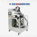 永州全自動面膜抓取投放機折疊折膜機灌裝鋼字封口設備