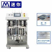 面膜溶液磁力泵灌装机小型面膜灌液机图片