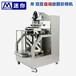 鶴壁自動放面膜機自動折面膜機鶴壁自動灌裝鋼印封口機面膜檢重分揀機
