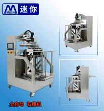 粤港澳湾区小型面膜机自动取放面膜机面膜折膜机灌装封口面膜机