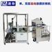 上饶自动放面膜机自动折面膜机上饶自动灌装钢印封口机面膜检重分拣机