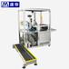 杭州全自動化面膜放膜折疊裝袋機