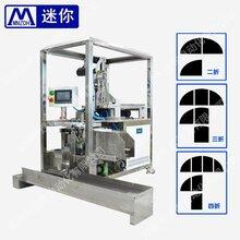 面膜折叠机工厂无纺布面膜包装机深圳迷你面膜图片