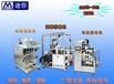 广东大湾区自动面膜包装机自动上料机无需人工双头同步上料装置双头旋转上料机