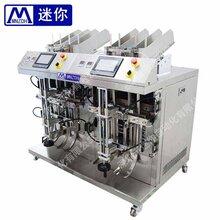 面膜溶液磁力泵灌装机自动化面膜设备图片