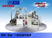 粤港澳湾区小型面膜上料设备自动上料机无需人工自动放料机双头旋转上料机