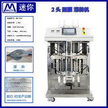 行业技术精湛面膜包装机小型一体面膜设备
