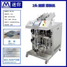 机器质量上乘面膜包装机迷你小型面膜一体机