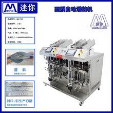 自動折膜機面膜包裝機械設備折裝入面膜機