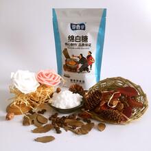 厂家直销雪香罗优质绵糖精包装绵白糖380g食用白糖烘焙原料图片