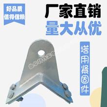 利特莱专业生产塔用紧固件紧固夹具优质光缆金具电力金具