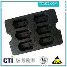 苏州供应防静电XPE/IXPE泡棉电子精密零配件机械用品静电防护包装