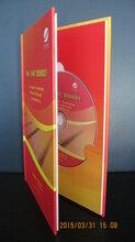 武汉光盘包装武汉光盘包装印刷光盘印刷封套武汉高档光盘包装图片