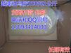 越南胶粘麻雀视频麻雀胶配方如何使用粘鸟胶粘麻雀胶哪里有卖