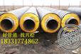 热电蒸汽管直埋蒸汽保温管厂家质量有保障