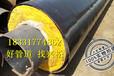 聚氨酯保温螺旋钢管生产厂家