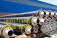 钢套钢预制直埋蒸汽保温管道厂家精益求精