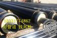 兴松预制直埋钢套钢微孔硅酸钙保温钢管生产厂家