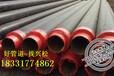安徽预制直埋保温钢管厂家直销