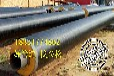 福建预制直埋供热管道钢套钢蒸汽保温管厂家直销