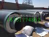 河南钢套钢玻璃棉保温管生产厂家