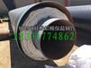 新疆预制直埋保温管聚氨酯发泡保温管厂家质量有保障